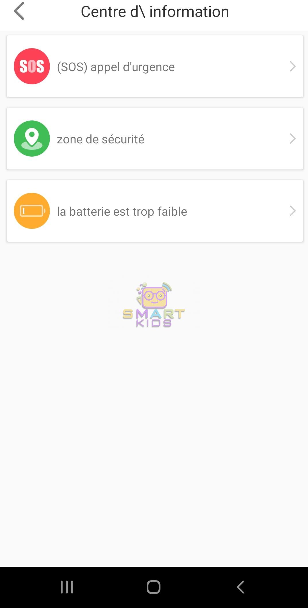 WhatsApp Image 2020 09 19 at 17.15.35 6