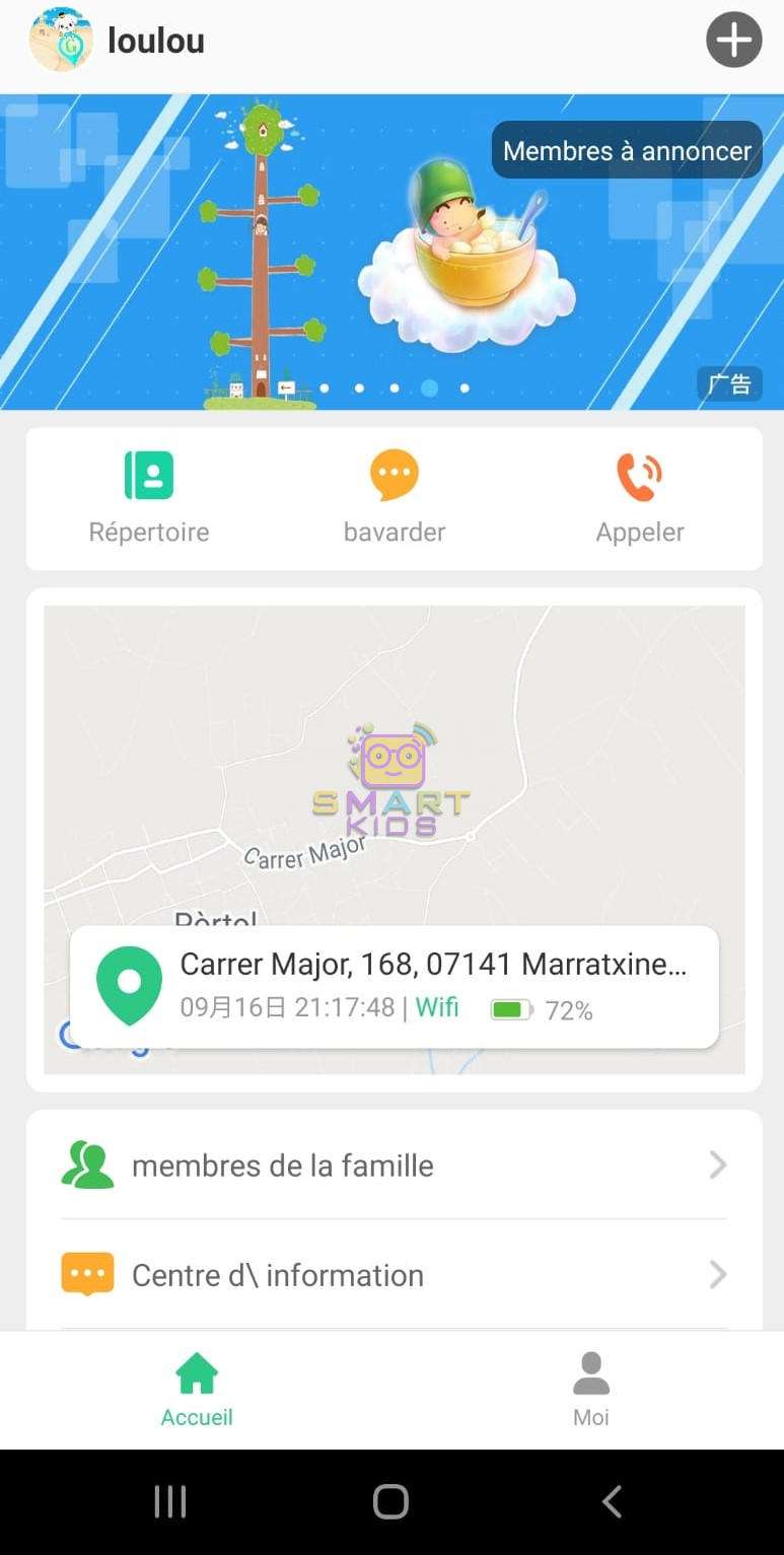 WhatsApp Image 2020 09 19 at 17.15.59 11
