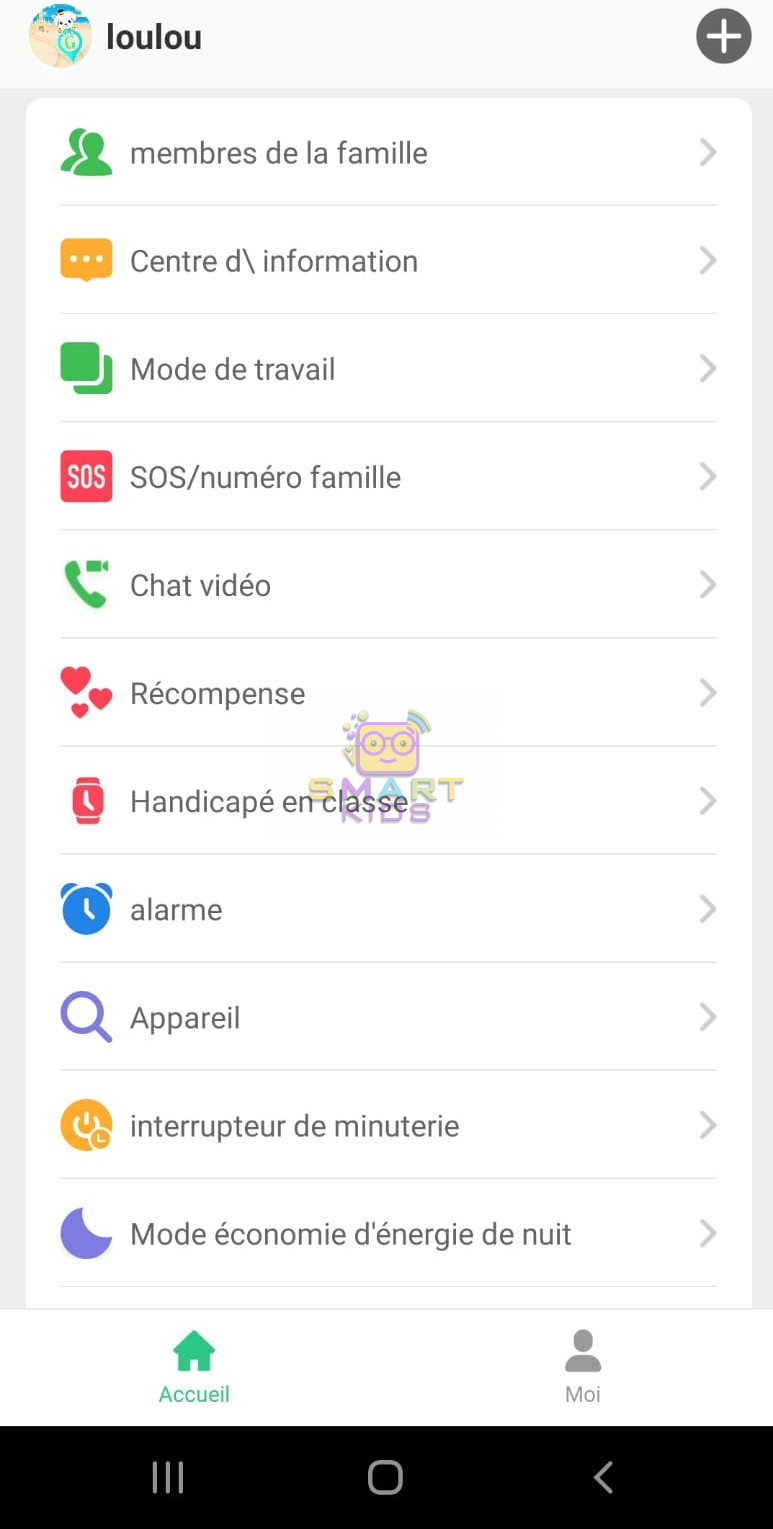 WhatsApp Image 2020 09 19 at 17.15.59 9